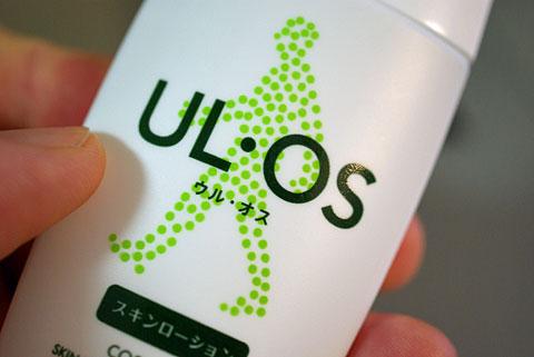 Ulos01