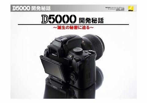 Nikond5000sl6