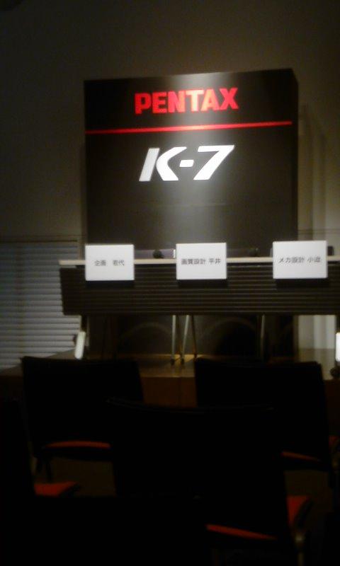 K-7 体感&トークライブに来ています。