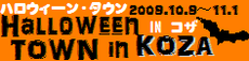 Halloweentown in KOZA
