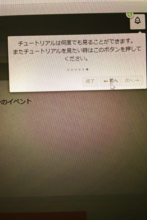 Img_9908