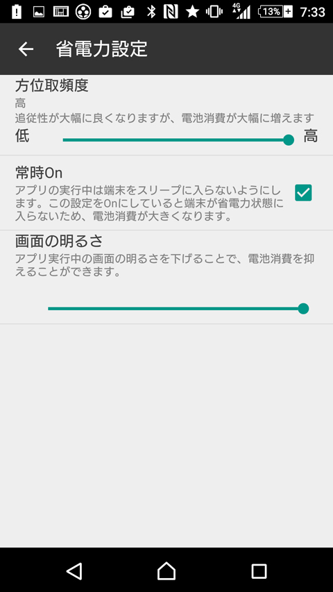 Screenshot_20150704073317