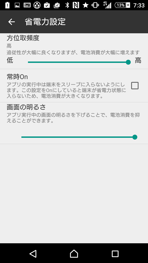 Screenshot_20150704073321