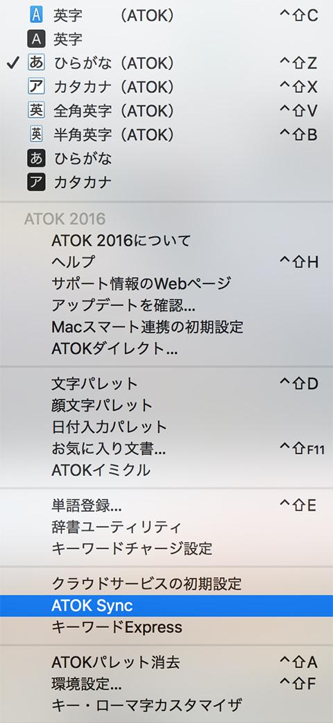 Atoksyncdata02