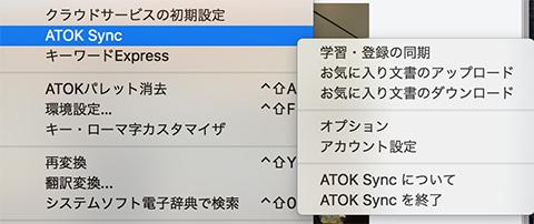 Atoksyncdata03