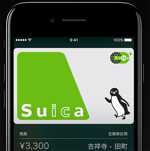Iphone7suica