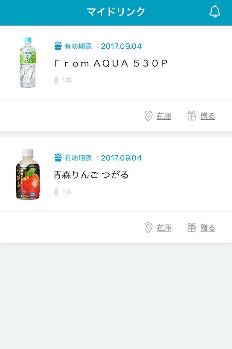 Acurepass04