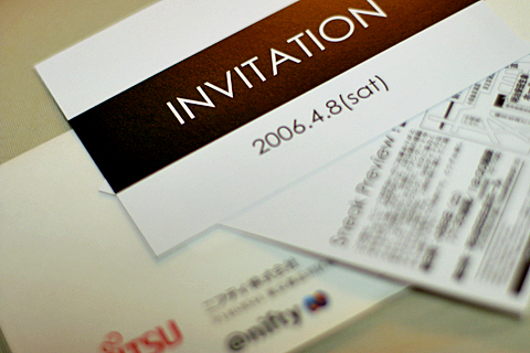 Invitationticket